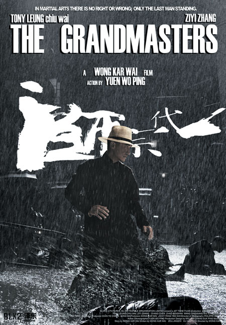 The-Grandmasters-Poster-1