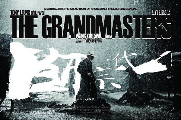 The-Grandmasters-Poster-2