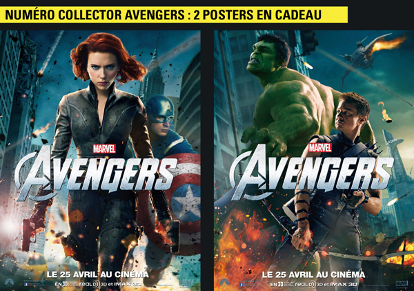 Cinemateaser n°13 : les posters Avengers