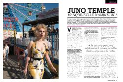 TEASER-70_JUNOTEMPLE