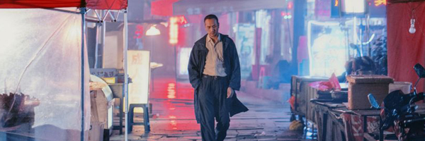 Cannes 2018 : LONG DAY'S JOURNEY INTO NIGHT