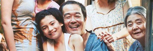 UNE AFFAIRE DE FAMILLE : chronique
