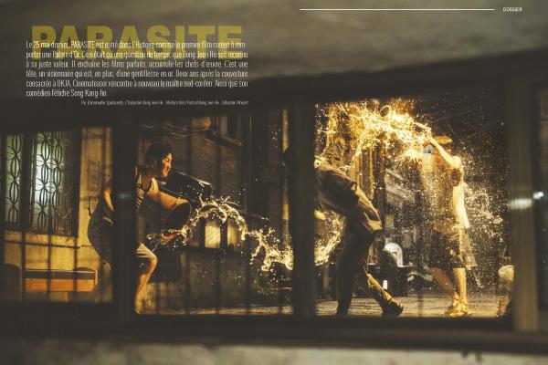 TEASER-85_PARASITE2